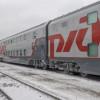 О движении поезда Москва — Санкт-Петербург