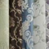 Коллекции шторных тканей