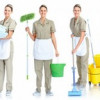 Профессиональная уборка: доверить работу специалистам
