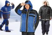 Преимущества и особенности зимней спецодежды
